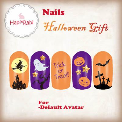 HalloweenGiftNail01AD.jpg