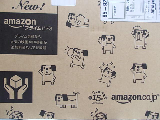 Amazon 20151111