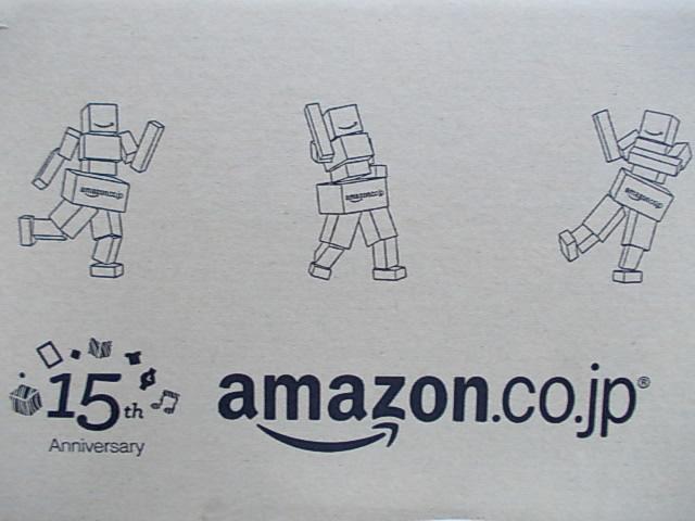 Amazon 20151118
