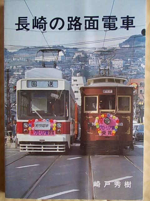 Book 20151203