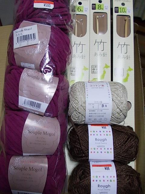Crochet 20151117