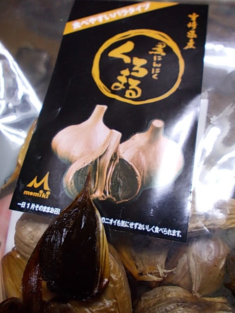 Garlic 20151128