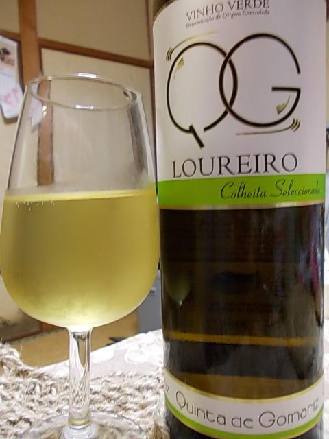 Wine 20151116