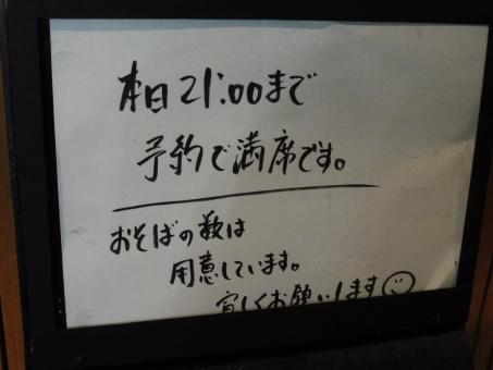 P1100585.jpg