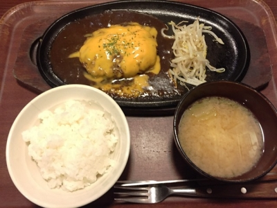 160125すてーき亭荻窪店チェダーチーズハンバーグ150g810円