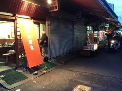 160202築地市場内吉野家1号店