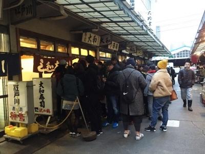 160202小田保(おだやす)大和寿司側