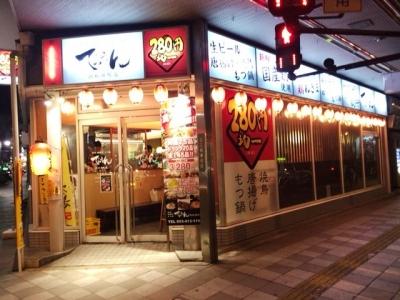160203てらきん浜松田町店外観