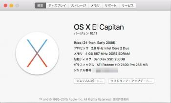 EL-Capitan20151001.jpg