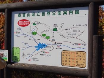 TAIHEIKO2015101822.jpg