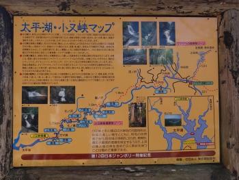 TAIHEIKO2015101823.jpg