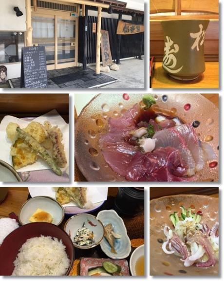 松寿司さんのランチ
