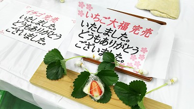 daihuku (1)