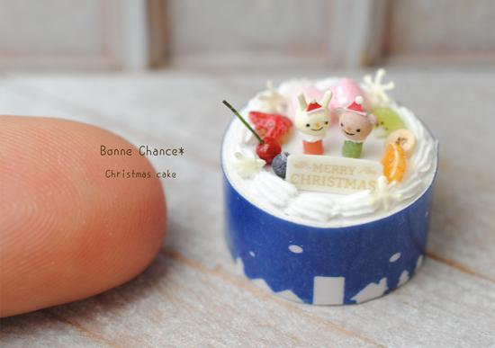 クリスマスケーキ くまうさぎ サイズ