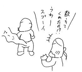 20151106-4.jpg