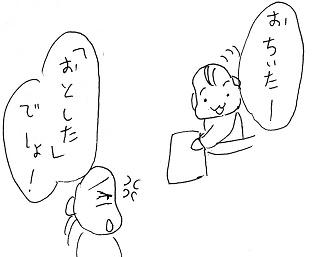 20151109-4.jpg