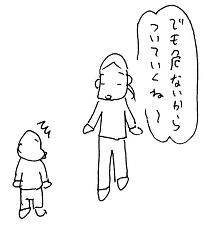 20151110-5.jpg