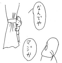 20151111-2.jpg