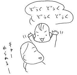 20151116-3.jpg