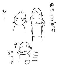 20151117-7.jpg