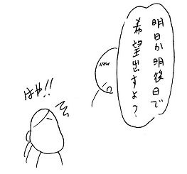 20151207-5.jpg