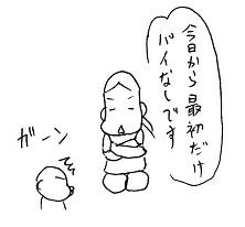 20151210-1.jpg