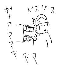 20151210-3.jpg