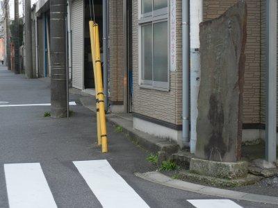 町石&田喜野井入口