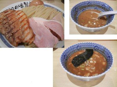 特製濃厚豚骨魚介つけ麺・内訳