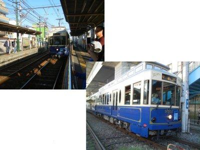 ハロウィン電車・入線&発車