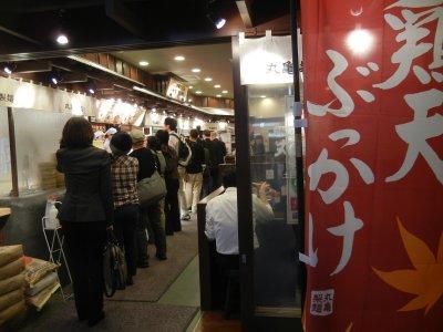 丸亀製麺・店頭