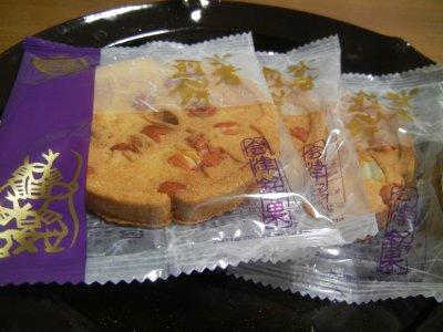 武者煎餅(個袋)on唐津黒釉皿