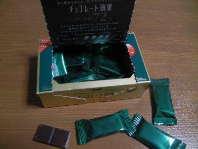 明治・チョコレート効果72%