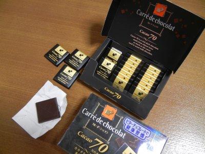 カレドショコラCacao70