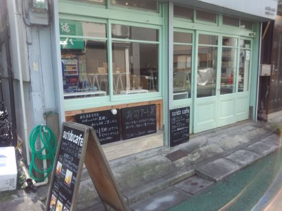 水道カフェ・店頭