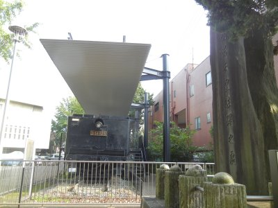 明治天皇駐蹕之処の碑とD51