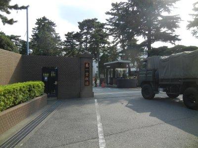 騎兵学校跡(第一空挺団)