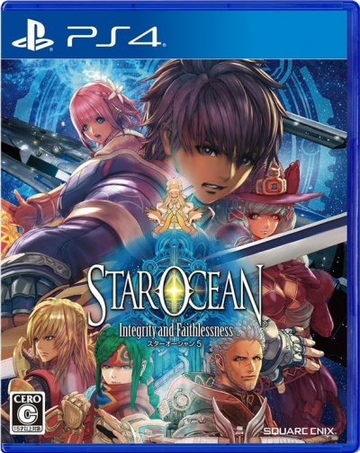 star-ocean5-package.jpg