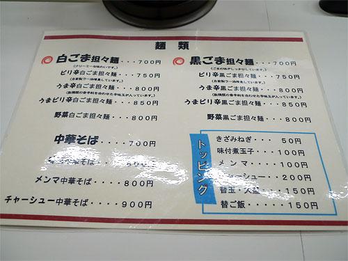 151107_2.jpg