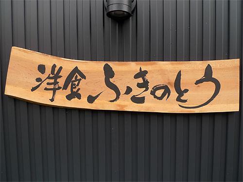 151110_1.jpg