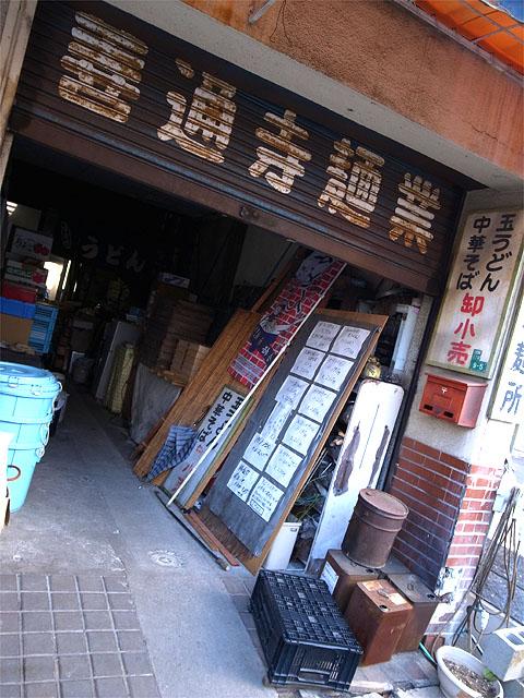 150218大川製麺所-外観2