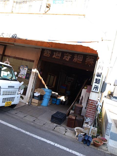 150219大川製麺所-外観