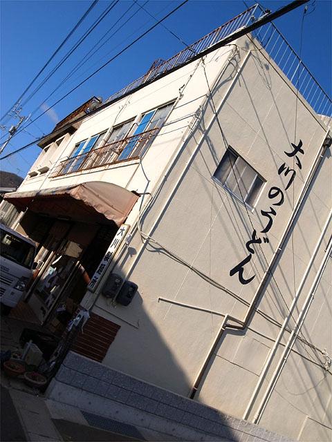 150219大川製麺所-外観2