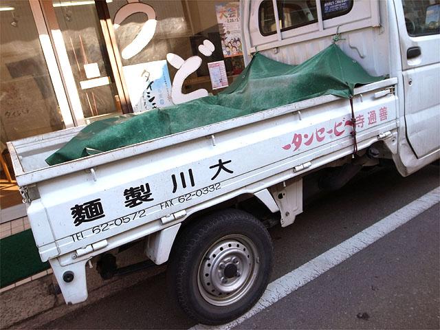 150219大川製麺所-軽トラ2
