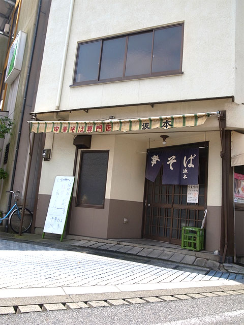 150725坂本-外観