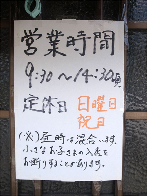 150725坂本-案内