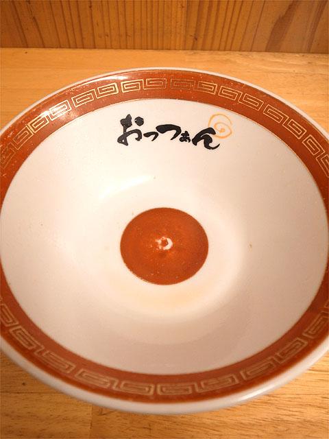 150725おっつぁん-しょうゆラーメン・KK