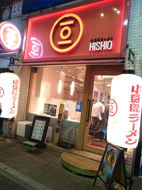 150725HISHIO-外観
