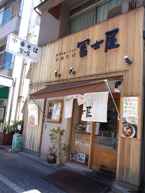 150726冨士屋-外観