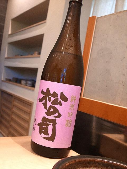 150726ひさ田-松の司